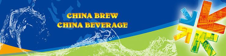 Triển lãm công nghệ và thiết bị chế biến bia & nước giải khát