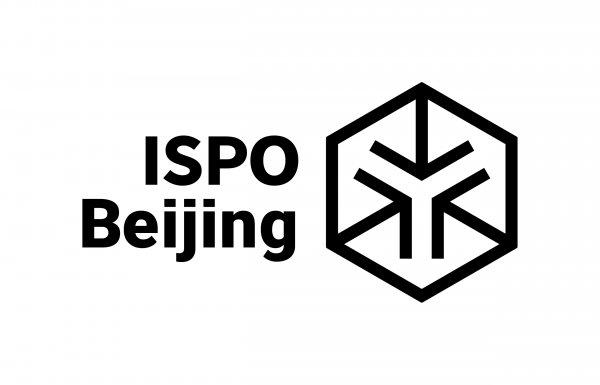 Triển lãm thiết bị thể thao tại  Bắc Kinh