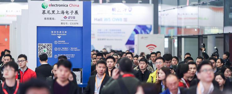 Triển lãm linh kiện điện tử tại Trung Quốc