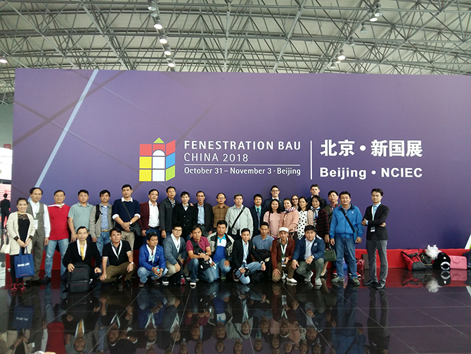 Đoàn tham quan VN tham du FBC