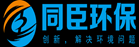 Shanghai Techase Environment Protection Co., Ltd nhà cung cấp giải pháp tiên tiến trong xử lý nước thải công nghiệp và đô thị cũng như nhà sản xuất thiết bị xử lý nước thải và xử lý nước thải chuyên nghiệp