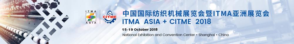 Triển lãm Quốc tế về Máy móc và Thiết bị ngành Công nghiệp Dệt may hàng đầu Châu Á